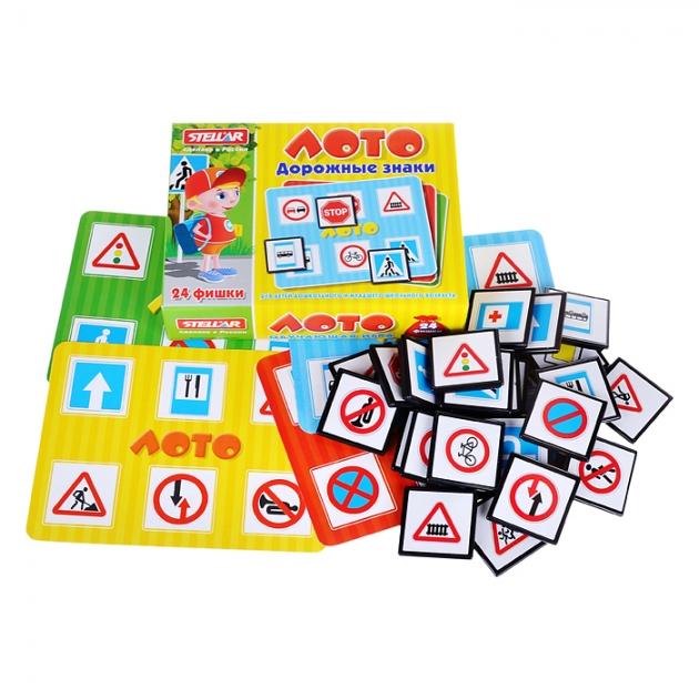 Настольная игра лото дорожные знаки Стеллар Р74974