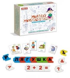 Игра стану отличником азбука арифметика Стеллар 01123...