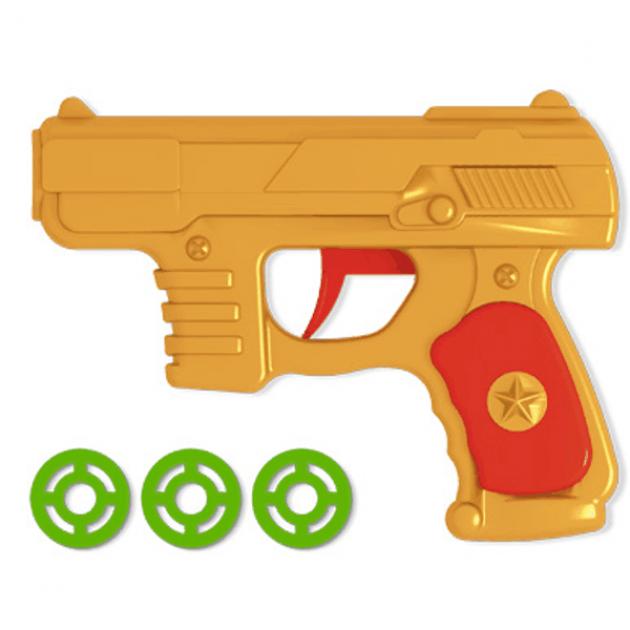 Дисковый пистолет Стеллар Р62326