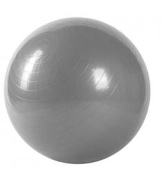 Мяч гимнастический Z-Sports ВВ-001РР-26