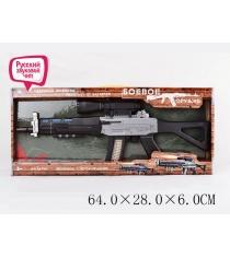 Автомат Tm на батарейках Боевое Оружие T55 со светом и звуком r132351