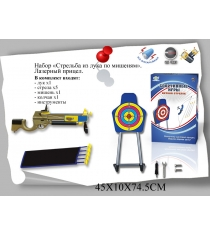 Игровой набор Tm стрельба по мишени Спортивные игры с 5 стрелами r139525