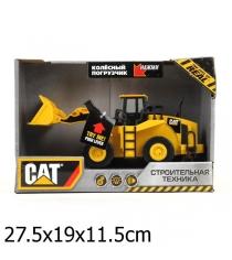 Колесный погрузчик cat Toy State 34623TS-R