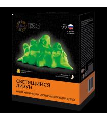 Набор для опытов светящийся лизун желтыйзеленый Трюки науки z103
