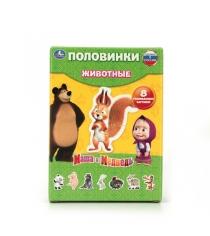 Макси пазлы Умка животные маша и медведь