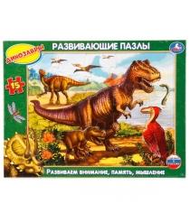 Развивающие пазлы в рамке Умка динозавры