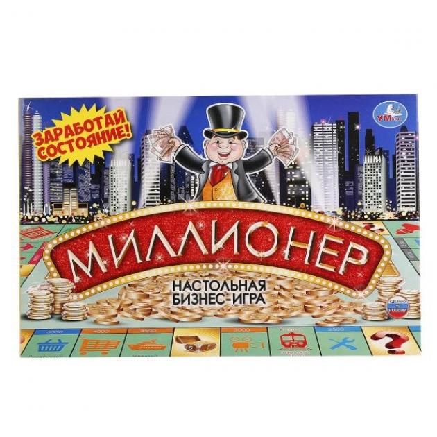 Настольная бизнес игра миллионер Умка 4690590123010