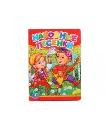 Детская книжка народные песенки Умка