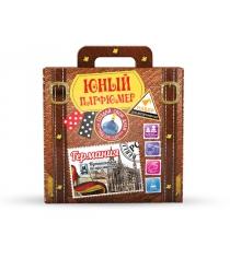 Набор юный парфюмер путешествие по ароматам германия Висма 712пл