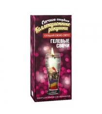 Набор для изготовления гелевых свечей коллекционные ракушки Висма 724...
