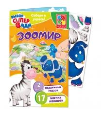 Игра с наклейками и глазками зоомир Vladi Toys VT4206-27 (30)