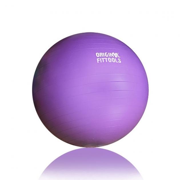 Гимнастический мяч 75 см