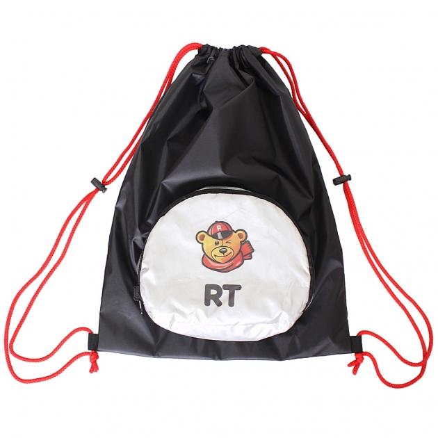 Мешок рюкзак складной RT на самокат и велосипед призрачный гонщик 5698