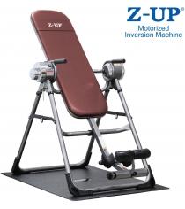 Инверсионный стол Z-UP DarkBrown Z-UP 3