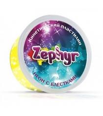 Масса для лепки жёлтая неоновая с блёстками Zephyr 00-00000866...