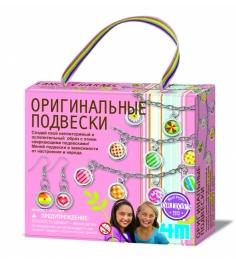 Набор для творчества  4M Оригинальные подвески 00-...
