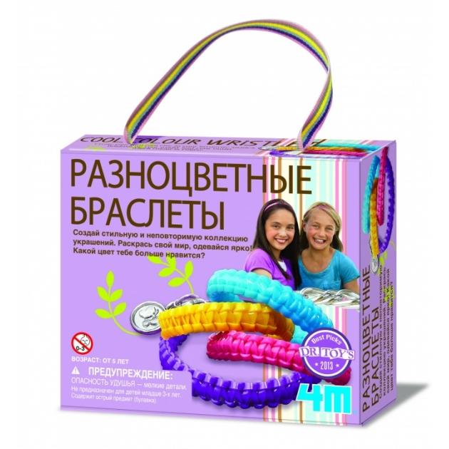 Набор для творчества 4M Разноцветные браслеты 00-04643