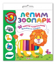 Детский пластилин Азбукварик Веселая мастерская Лепим зоопарк 80604...