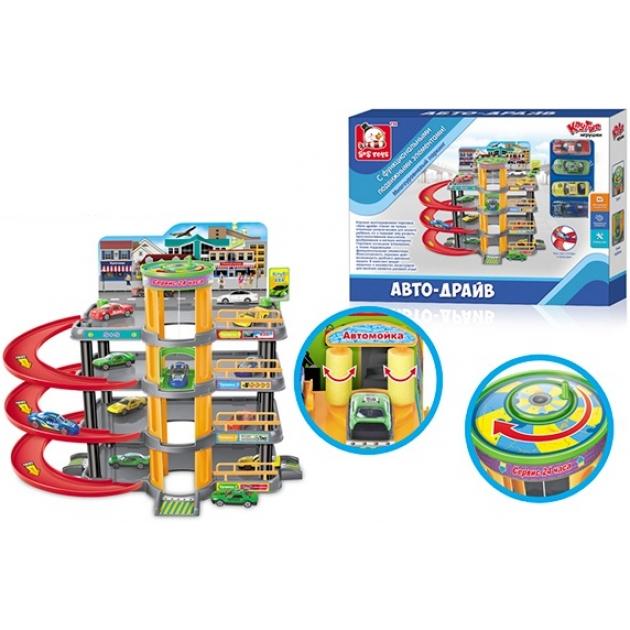 Игровой набор S+S Toys Гараж с машинками P6688A-2
