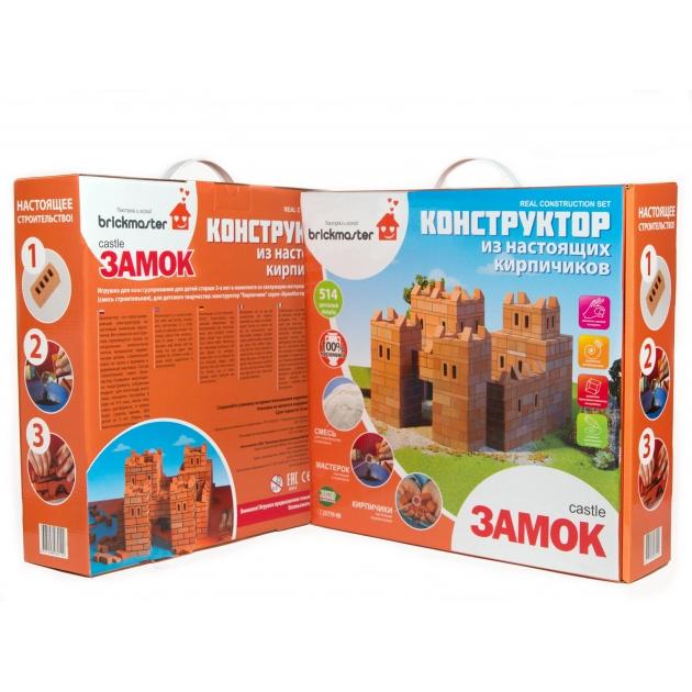 Конструктор Brickmaster Замок 512 деталей 101