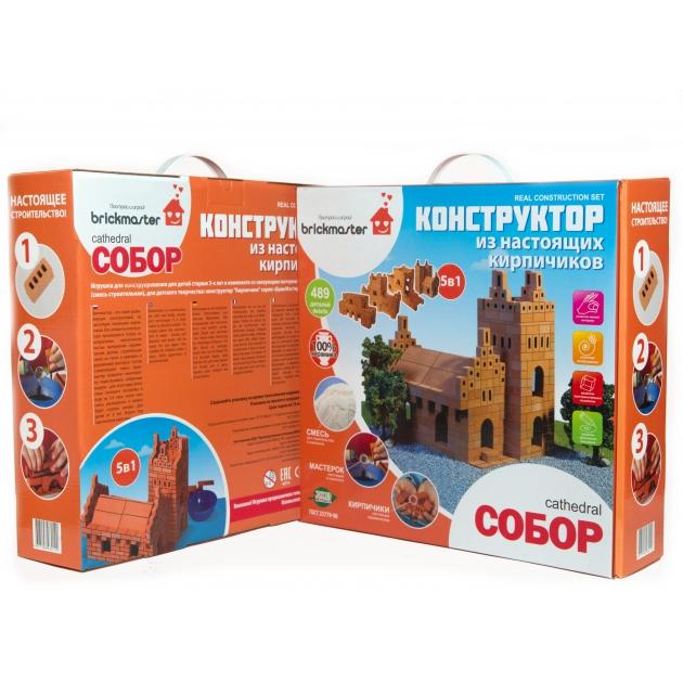 Конструктор Brickmaster Собор 5 в 1 488 деталей 104