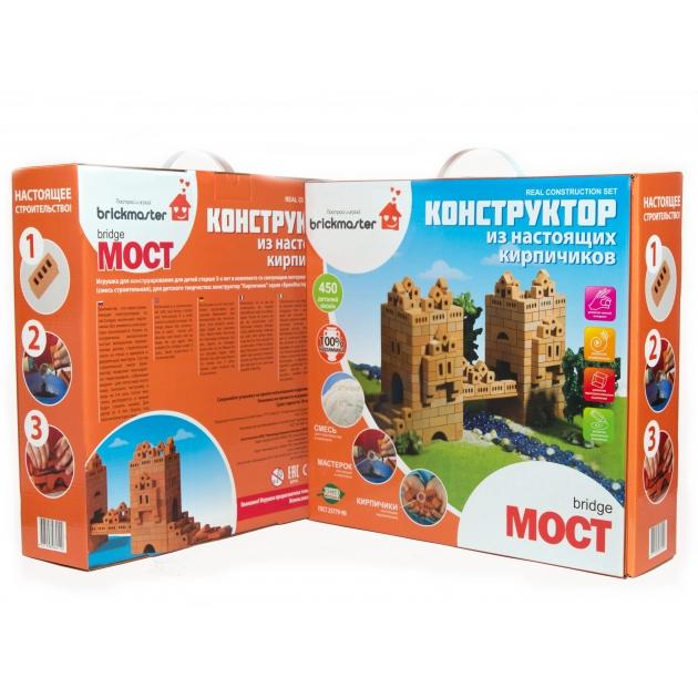 Конструктор Brickmaster Мост 450 деталей 105