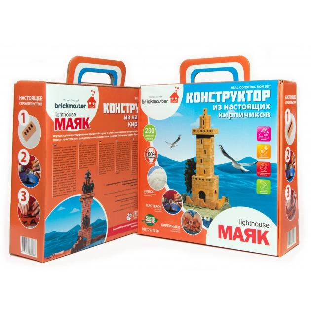 Конструктор Brickmaster Маяк 230 деталей 203