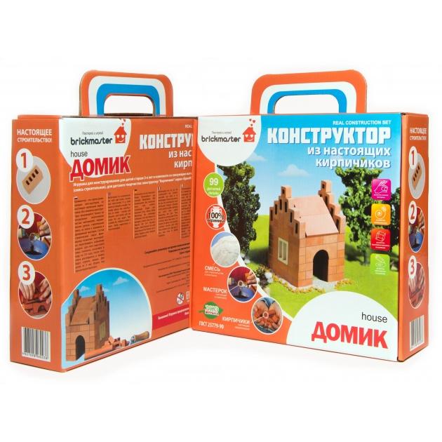 Конструктор Brickmaster Домик 99 деталей 302