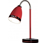 Детская настольная лампа Cilek Bilamp 21.10.6309.00