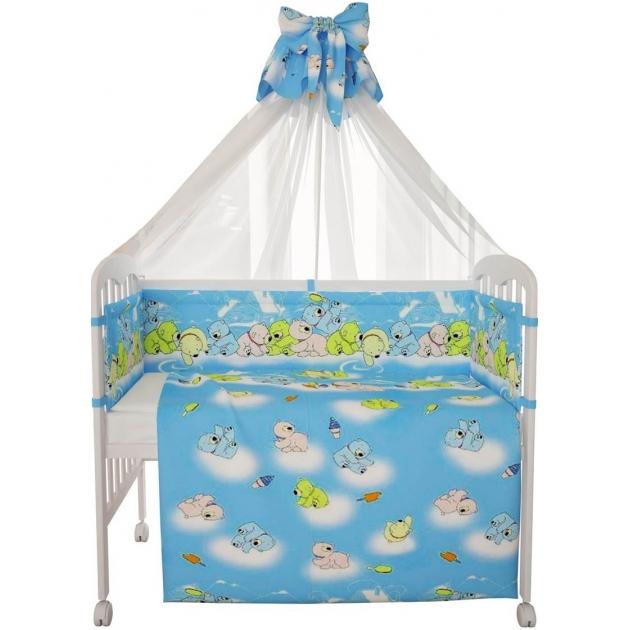 Комплект в кроватку 7 предметов Фея Мишки