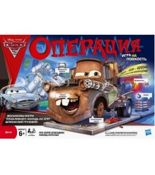 Games Геймс Операция с персонажами Тачки 2 Рус.яз Hasbro 27117H