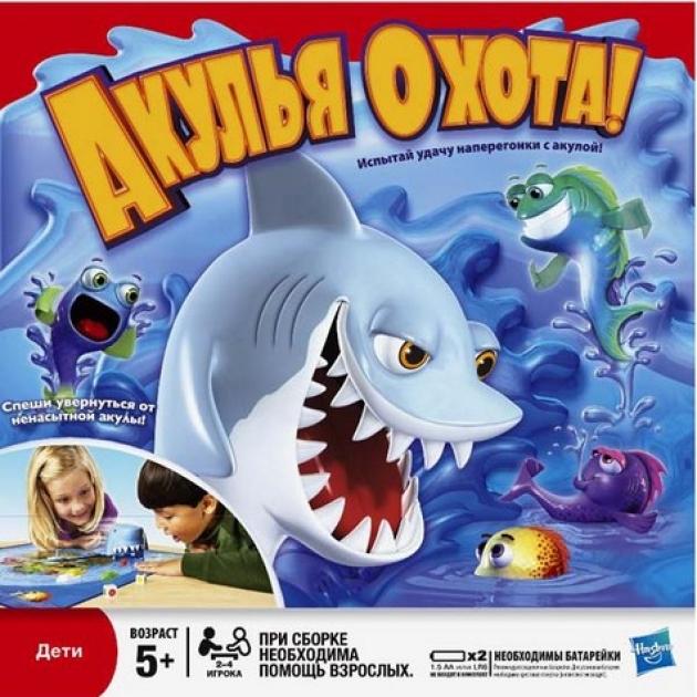 Games (Геймс) Акулья охота Hasbro (Хасбро) (Арт. 33893H)