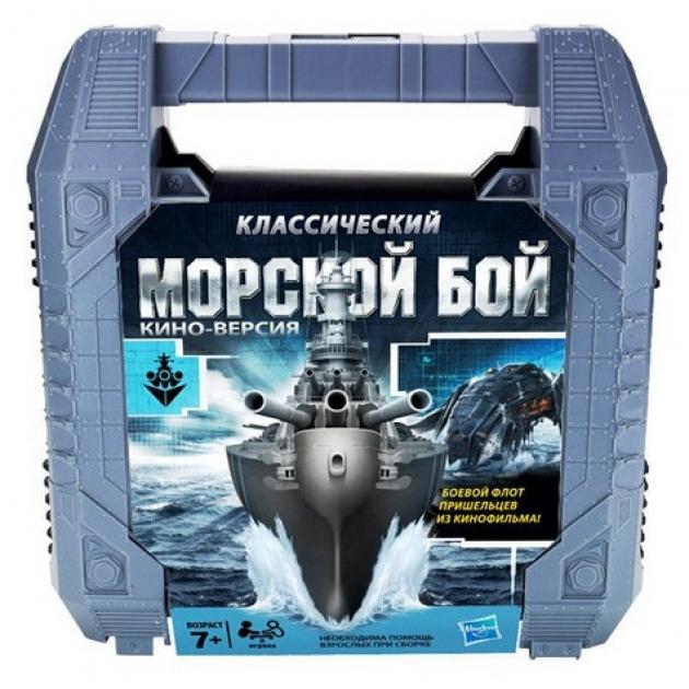 Игра морской бой Киноверсия Hasbro Хасбро 37083H