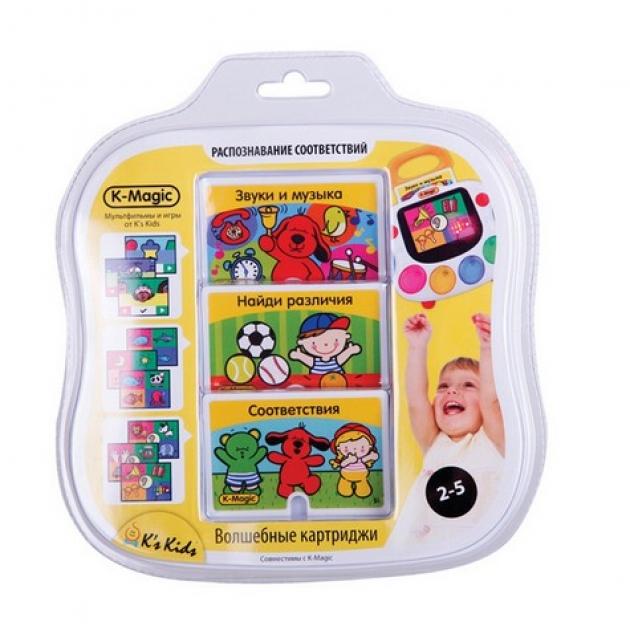 Набор картриджей K-Magic Распознавание соответствий K's kids (Арт. KA562)