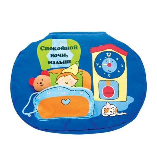 Развивающая книжка Спокойной ночи, малыши K's kids RP50258