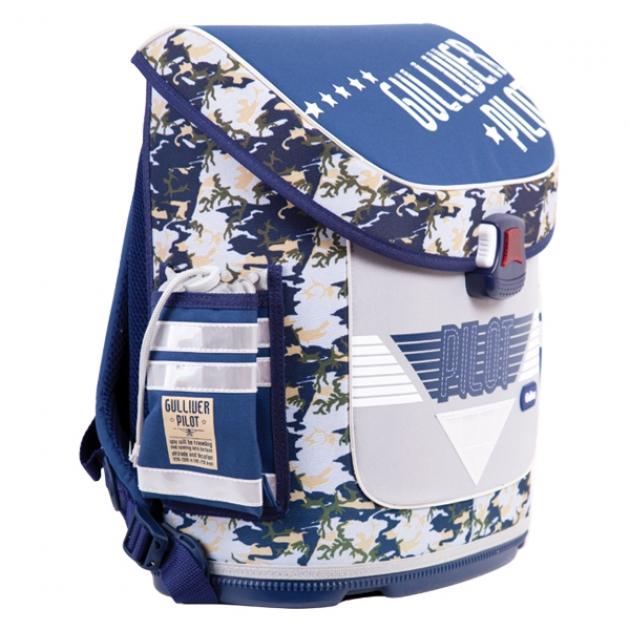 Рюкзак для мальчика Gulliver Пилот 1816BP
