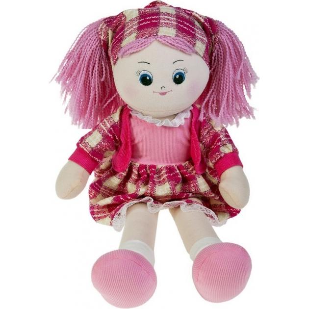 Мягкая игрушка кукла клубничка в косынке 60 см 30 11bac3502