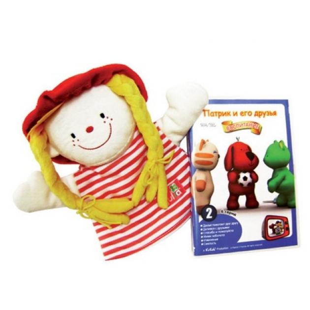 Набор «Подарочный с куклой Джулией K's kids (Арт. KC91104)