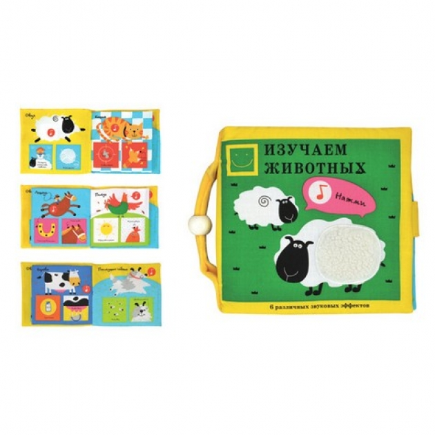 Развивающая книжка Изучаем животных K's kids RP50316