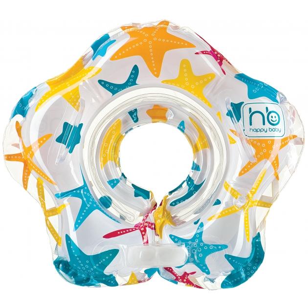 Детский надувной круг на шею Happy Baby STARKY 121006