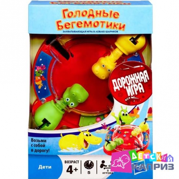 GAMES  Компактная игра Голодные бегемотики (Рус.яз) 27470H