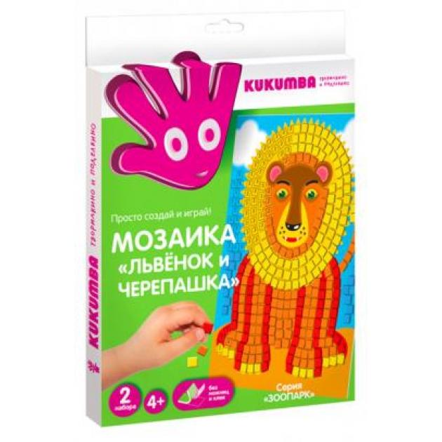 Мозаика Kukumba львенок и черепашка 96000/5