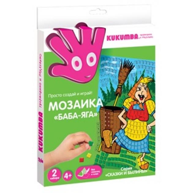 Мозаика Kukumba баба-яга 97023