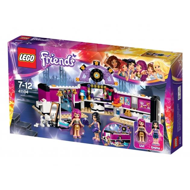 Lego Friends Поп звезда гримерная 41104