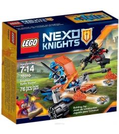 Lego Nexo Knights Королевский боевой бластер 70310...