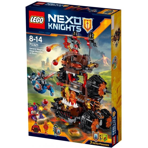 Lego Nexo Knights Роковое наступление Генерала Магмара 70321