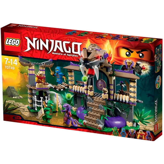 Lego Ninjago Храм Клана Анакондрай 70749