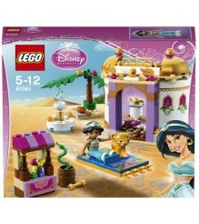 Lego Princess Экзотический дворец Жасмин 41061