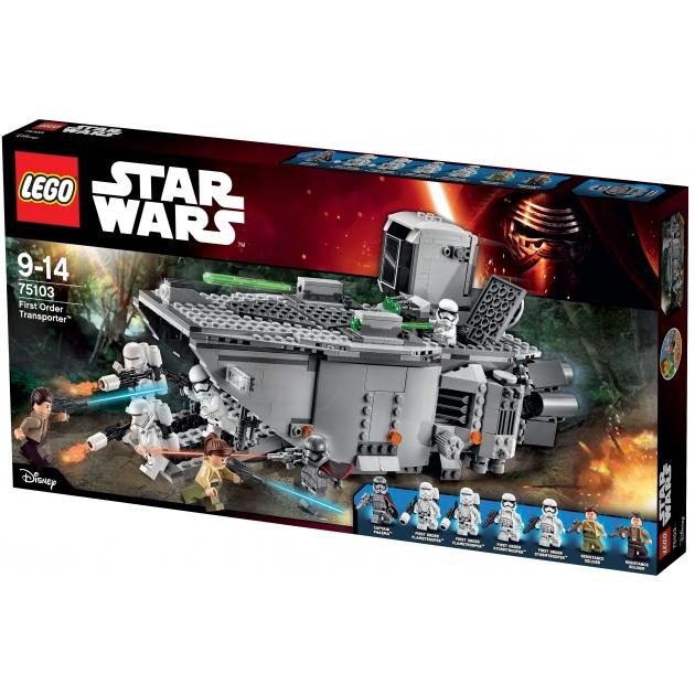 Lego Star Wars Транспорт Первого Ордена 75103