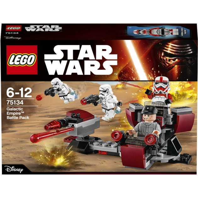 Lego Star Wars Боевой набор Галактической Империи 75134